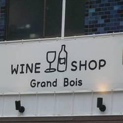 ワインショップグランボワ