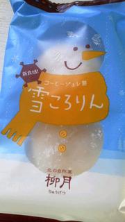 雪ころりん
