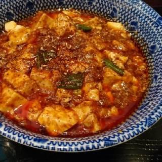 頂天麻婆豆腐