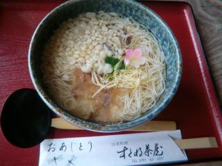 三神にゅう麺