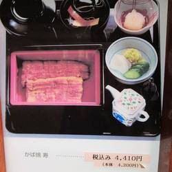 【日本橋周辺】誕生日に食べたい、行きたい、連れて行って欲しいレストラン(ディナー)は?【予算5千円~】