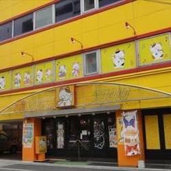 カラオケ本舗 まねきねこ 名古屋納屋橋店