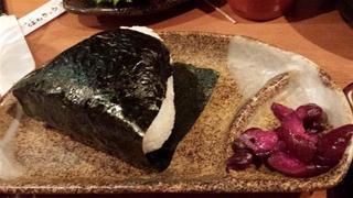 鮭 かつお 梅