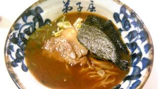 魚介しぼりラーメン