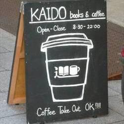KAIDO books&coffee