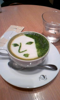 抹茶ホット コーヒー