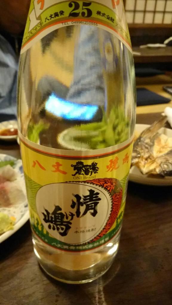 八丈焼酎 情ケ嶋(ナサケシマ) 一升瓶