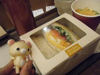 ランチセレクト BLTwithチーズ 900円