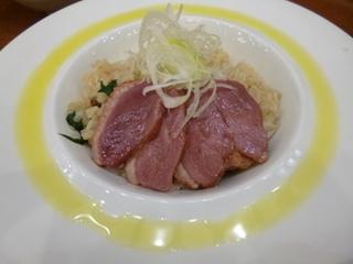 合鴨と塩麹の発芽玄米リゾット