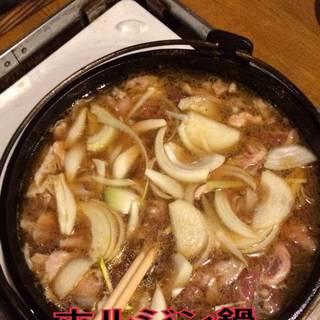 ホルジン鍋