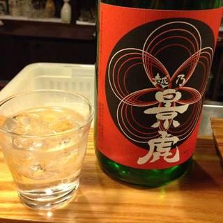 梅酒 越乃景虎