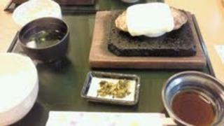 石焼ハンバーグ定食
