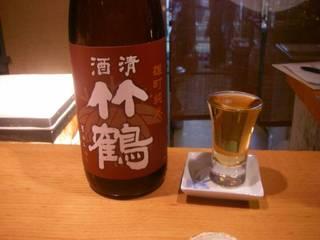 熟成酒・竹鶴