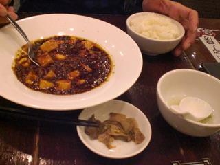 麻婆豆腐と定食セット