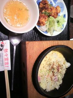 カルボナーラ風 炒飯