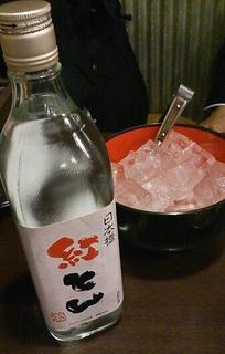 紅とん焼酎