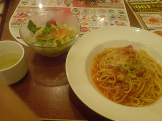 トマトソースパスタセット