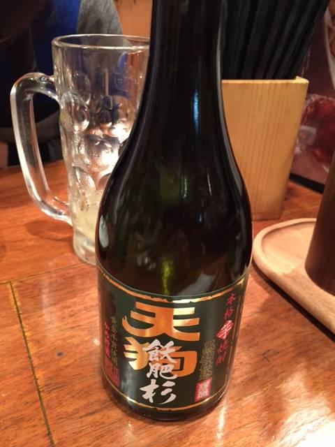 天狗オリジナル 芋焼酎 飫肥杉