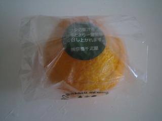 自家製くりぬきゼリー オレンジ
