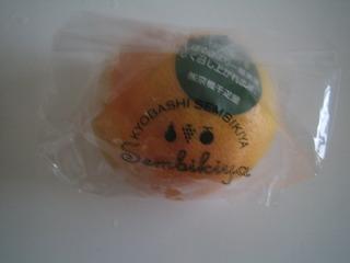 自家製くりぬきゼリー グレープフルーツ