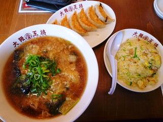 日替麺ランチ