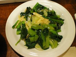 有機野菜と生湯葉の炒め物