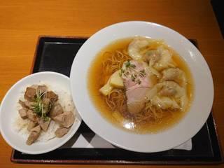 自家製海老ワンタン麺あぶりチャーシューご飯