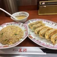 食べ放題専門 大阪王将川崎店