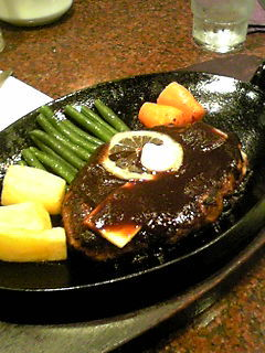 チーズハンバーグ(大盛)
