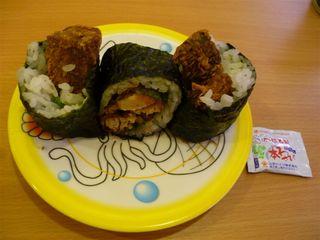 魚の竜田ロール