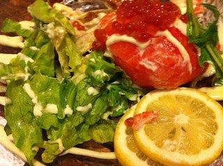 オーロラサーモン寿司ボール