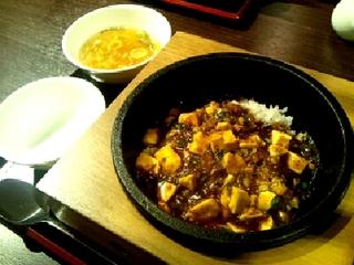 黒麻婆豆腐炒飯