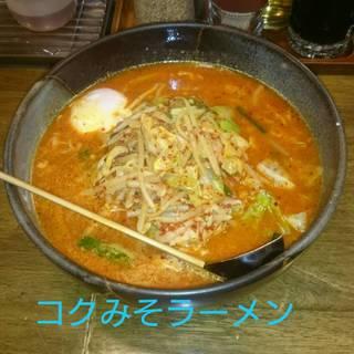 コクみそラーメン(激辛)