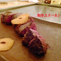 きゅうろく鉄板焼屋 枚方店