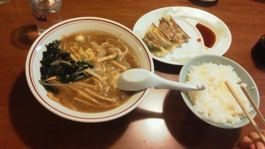 味噌ばたーと餃子