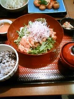 炭火焼き バジルチキンサラダ定食