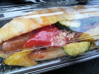 いろいろ野菜とチョリソーのパニーニ