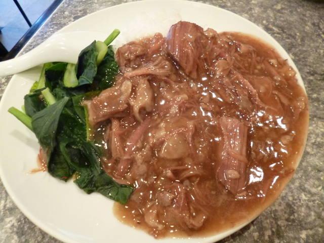 牛バラ肉御飯