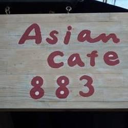 アジアンカフェ883