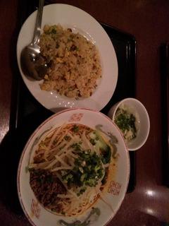 タンタンメン定食