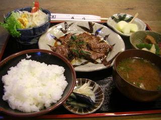飛騨牛焼肉定食