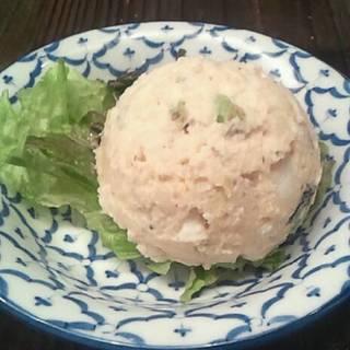 九州仕込みポテトサラダ