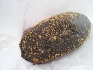 ブラックカレーパン