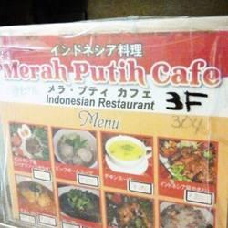 Merah Putih Cafe