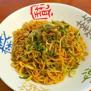香港式あえ麺
