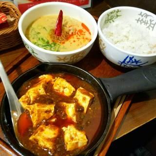 麻婆豆腐&姫・担々麺(ハーフ)