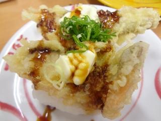 天然紅鮭天ぷらにぎり