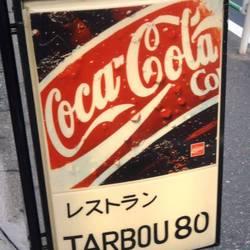 TAR‐BOW 80