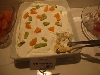 フルーツのケーキ