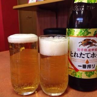 キリン瓶ビール